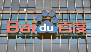 Baidu - More than Google's Goofy Cousin
