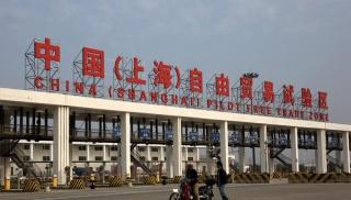 China has many special economic zones