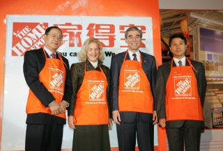 The Home Depot Fails at Marketing to China. Ouch.
