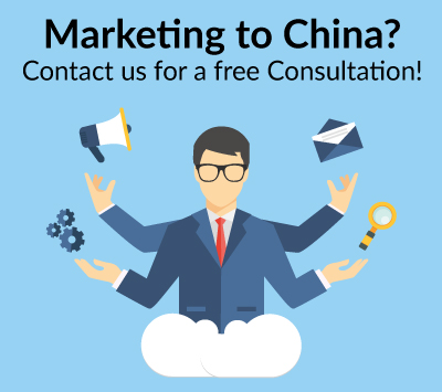 free-china-marketing-consultation