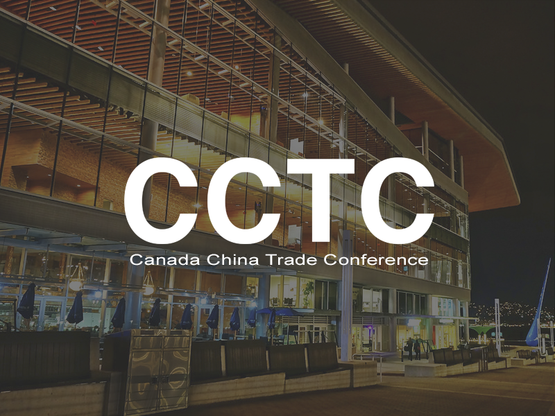 Canada China Trade Conference