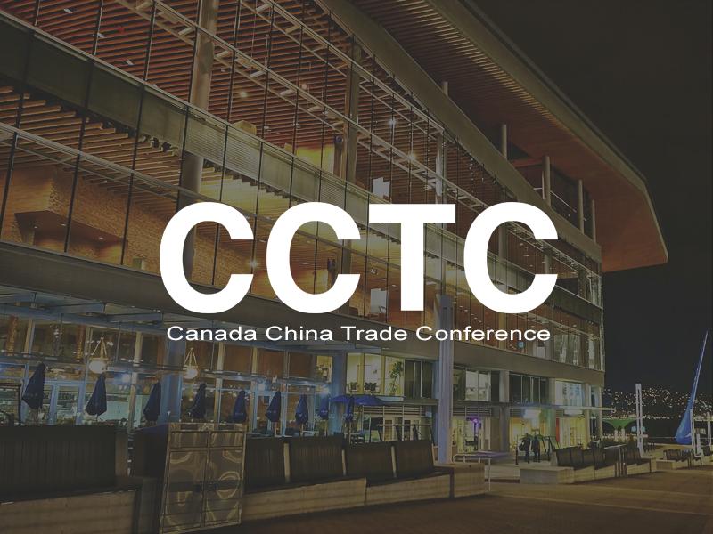 Canada China Trade Conference