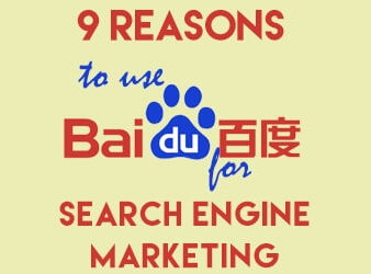 9 Reasons To Use Baidu for SEM in China