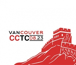 Masters of Chinese E-Commerce are coming to Vancouver